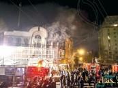 إيران تبرئ 45 معتدياً على مبنى سفارة المملكة في طهران من تهمة العبث والتخريب