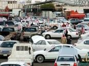 %30 انخفاضا في أسعار السيارات المستعملة
