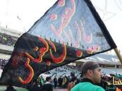 """""""فيفا"""" تغرم إيران لنقل الطقوس الدينية إلى ملاعب الكرة"""