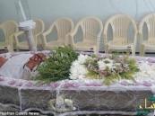 بالصور … برازيلية جعلت من جنازتها أجمل أيام حياتها