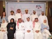 """بالصور.. حضور سعودي مميز لإشهار أول """"جمعية خليجية """" تختص بالعمل التطوعي"""