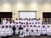 ختام برنامج الرخصة الدولية بالأحساء للتطوع بمشاركة 130 متطوع ومتطوعة