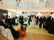 الصحة: 80% من السعوديات مصابات بهشاشة العظام