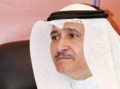 """مجلس العلاقات الخليجية الدولية """"كوغر"""" يدعو لطرد إيران من المنظمات الإسلامية"""