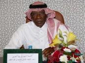 """عيد يبرر خصم نقاط الاتحاد بـ""""مصلحة الرياضة السعودية""""!!"""
