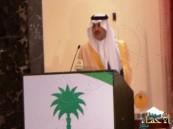 """الأمير سعود بن نايف بمنتدى """"نزاهة"""": لن نتهاون في محاسبة أي مفسد"""