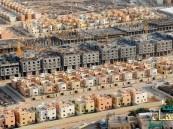"""الإسكان"""": تحديد أسعار إيجار الوحدات السكنية وإلزام الملاك بها صعب حالياً"""