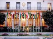 الجامعة العربية تدعو لأن يكون 2017 عام إنهاء الاحتلال الإسرائيلي