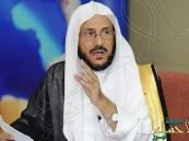 """""""آل الشيخ"""": متعاونو الهيئة كانوا يسرقون المواطنين ويروعونهم ويقتحمون بيوتهم!"""