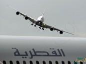 إصابة 3 ركاب في هبوط اضطراري لطائرة قطرية