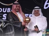 بالفيديو والصور.. الهلال يفوز بجائزة جلوب سوكر لأفضل نادي خليجي 2016