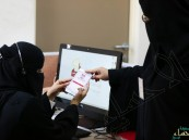 تطبيق إلكتروني جديد لإدارة المراقبين ومنشآت الصحة العامة في الأحساء