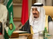 """""""كِبار العلماء"""" قُبيل القمة الخليجية: ندعو الله أن يوفق خادم الحرمين وإخوانه"""