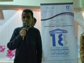 اليوم العالمي للغة العربية بمدرسة الإمام السوسي