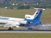 """تأكيد تحطم الطائرة العسكرية الروسية وعلى متنها 91 شخصاً في """"البحر الأسود"""""""