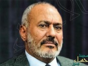 بعد محاولة الحوثيين اغتياله..المخلوع صالح يهرب أسرته بطائرات إخلاء المصابين