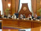 مجلس الوزراء البحريني يرحب بزيارة خادم الحرمين لمملكة البحرين