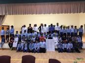 المناهج الكشفية في مدرسة قرطبة الابتدائية