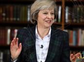 تيريزا ماي: أمن الخليج هو أمن بريطانيا