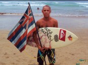 """أوباما يودّع """"أميركا"""".. من هاواي!"""