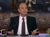 """شاهد رد فعل """"عمرو أديب"""" بعد الاعتداء على زوجته وضربها على الهواء مباشرة !"""