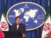 """إيران تُصعق بإعدام خلية تجسس تابعة لها في المملكة.. وتسارع بـ """"رد غير متوقع"""""""