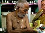 بالصور.. عمره فوق 120 عاماً: أكبر عازب في العالم يكشف أسرار عمره الطويل !!