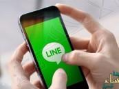 """""""لاين"""" تطلق ميزة المكالمات المرئية الجماعية"""
