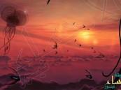منتجعات فضائية جديدة على بعد سنوات ضوئية من الأرض
