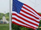سفارة أميركية مزيفة عملت في غانا 10 سنوات!!