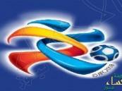 المسابقات تكشف موعد الاجتماع بالأندية المشاركة بالبطولة الأسيوية
