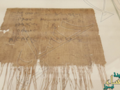 بالصور.. هذه وصفة معجون أسنان فرعونية عمرها 7 آلاف سنة