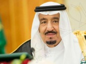 """بأمر الملك سلمان..إعادة تشكيل """"هيئة كبار العلماء"""" و """"مجلس الشورى"""""""