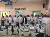 مدرسة أبي حنيفة النعمان تحتفي بطلابها المتفوقين