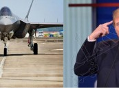 عقلية رجل الأعمال تطغى عليه: ترامب يهدِّد بالاستغناء عن أغلى طائرة مقاتلة على وجه الأرض!!