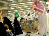 تعرف على معدلات إنفاق الأسرة السعودية على السكن والطاقة شهرياً
