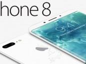 تغيرات جذرية على آيفون 8 ستذهلك.. تعرف عليها!!