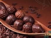 معلومات قد لا تعرفها عن الشوكولاتة