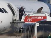 عودة ركاب الطائرة الليبية المخطوفة لمطار طرابلس