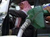 بالفيديو.. تعرّف على أعلى وأقل أسعار البنزين حول العالم