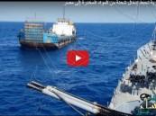 شاهد.. فيديو للبحرية المصرية تضبط مركبا إيرانيا محملا بالهيروين