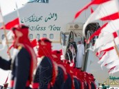 مجلس النواب البحريني يرحب بزيارة خادم الحرمين