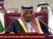 بالصور.. بث مباشر لانطلاق القمة الخليجية الـ37 بالبحرين