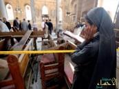 الرئيس المصري يكشف عن هوية منفذ تفجير الكنيسة في القاهرة