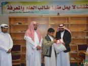 """إبتدائية سعود بن نايف تنفذ برنامج """"كسوة الشتاء"""""""