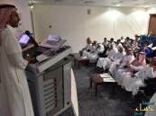 """مستشفى الإمام عبدالرحمن بن فيصل يقيم ندوة """"علاج الافرازات الرئوية"""""""
