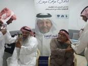 جمعية الصم بالأحساء تنفذ حملتها للتطعيم ضد الأنفلونزا بمستشفى العيون