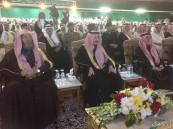 سمو الأمير بدر بن جلوي يرعى تكريم 360 طالباً بتعليم الأحساء
