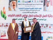 الأمير سلطان بن سلمان يفوز بشخصية العام الخليجية للعمل الإنساني