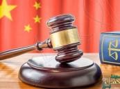 صيني يحصل على براءته بعد إعدامه بـ 21 عامًا!!